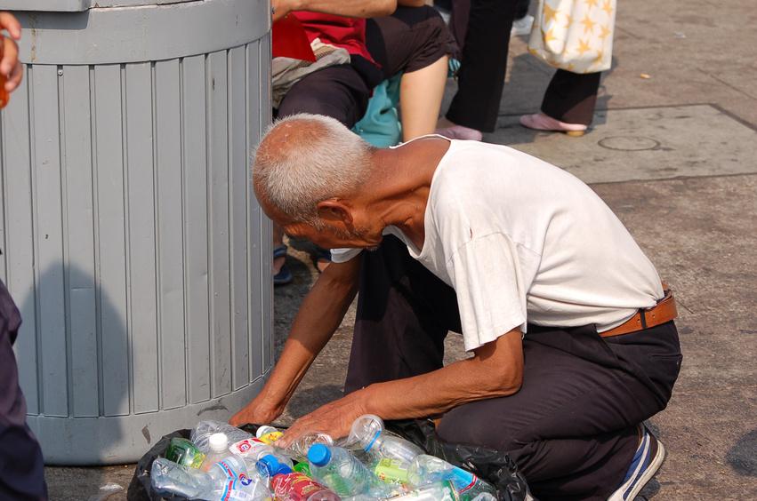 Beijing Bottle Collector